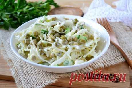 Салат из капусты, огурца и горошка - пошаговый рецепт с фото на Повар.ру