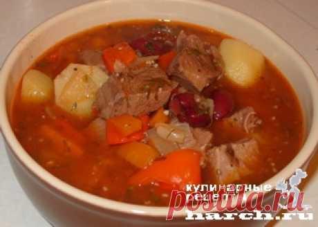Густой суп-гуляш с фасолью | Фоторецепт с подробным описанием от Харч.ру
