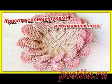 Корзиночка-лотос из газетных трубочек своими руками