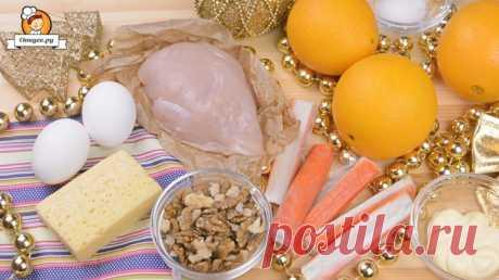 """La Ensalada de Año Nuevo \""""la Naranja\"""" - las recetas Simples Овкусе.ру"""