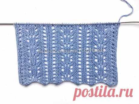 Легкий ажурный узор для вязания спицами французской кофточки и других изделий | Вязание спицами CozyHands | Яндекс Дзен