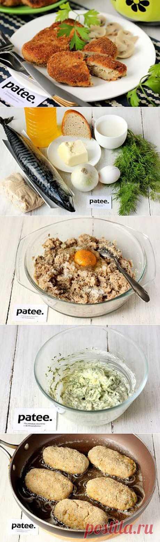 Котлеты из скумбрии с укропным маслом - рецепт с фотографиями