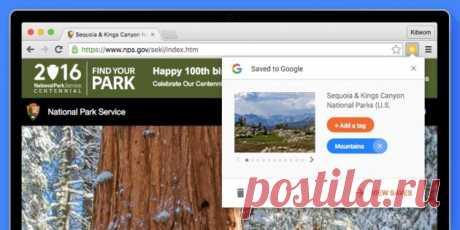 Компания Google представила новый закладочный сервис и расширение для него - Лайфхакер