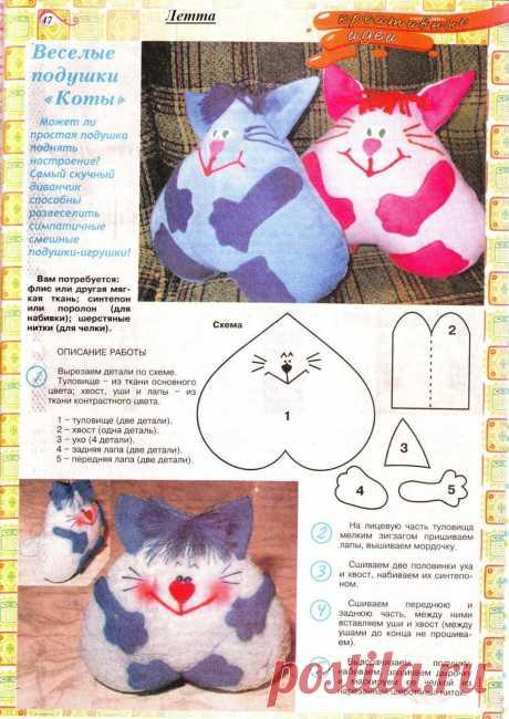 Las almohadas-gatos