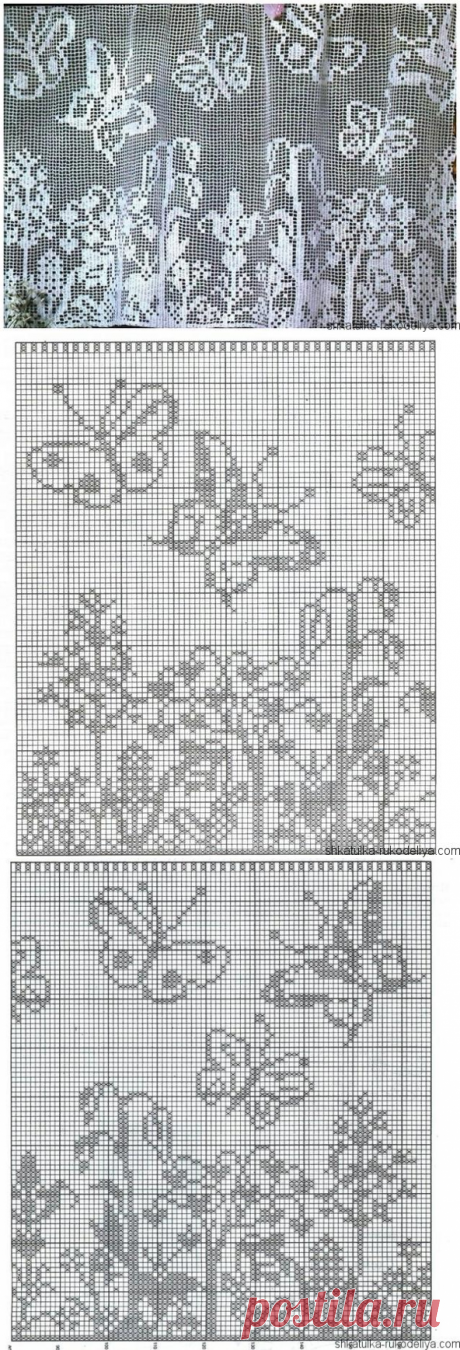 Занавеска с бабочками схема. Филейная занавеска крючком схемы | Шкатулка рукоделия