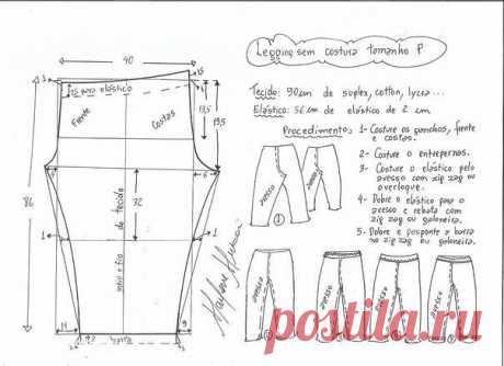 Выкройка леггинсов женских (Шитье и крой) – Журнал Вдохновение Рукодельницы