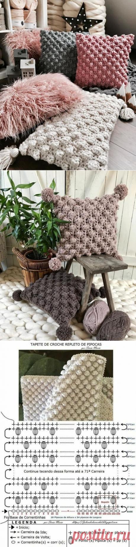 Уютные, вязанные диванные подушки - крючком, оригинальные решения, схемы для вязания!Идеи для вдохновения!   Юлия Жданова   Яндекс Дзен