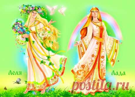 Весенние практики для увеличения женской энергии, красоты и привлекательности       Весна – время начала пробуждения Природы, обновления и преображения Женского Начала. Этот период в нашей Традиции считается женским (девичьим) и ему покровительствуют Матушка Лада-Богородица и е…