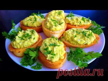 Вкуснейшая намазка на хлеб! Перекус, завтрак, закуска, которая готовится за считанные минуты!