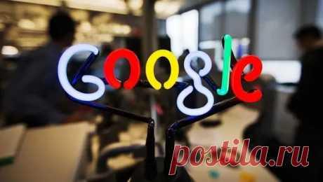 Мало кто знает об этих полезных сервисах Google - Flytothesky - медиаплатформа МирТесен