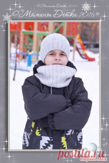 """Комплект для мальчика шапка и снуд спицами """"City""""))) + описание))) - Вязание - Страна Мам"""