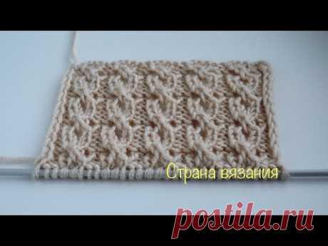 Узоры спицами. Ажурный вертикальный узор. Knitting patterns. Openwork vertical pattern.