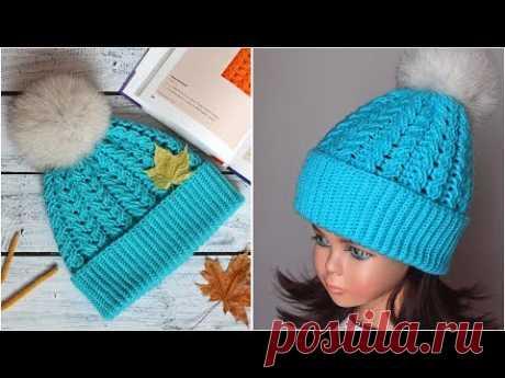 Шапка с косами крючком для начинающих, мастер-класс и схема, crochet hat