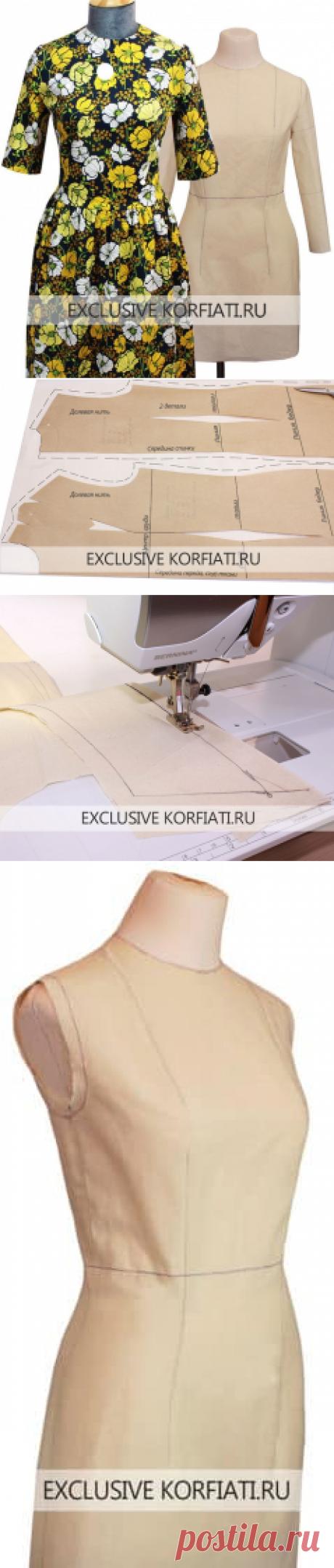 How to sew a product sampler - Anastasia Korfiati's master class