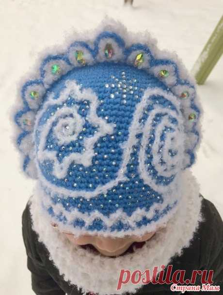 . Шапочка «Кокошник Снегурочки» для дочки. Крючок. - Вязание - Страна Мам