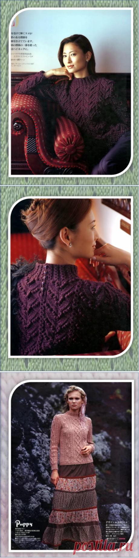 Пять вязаных теплых свитеров для поездок за город. Модели и схемы из японских журналов | Embroidery art | Яндекс Дзен