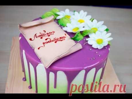 Sin mastichnoe adornamiento de la torta. ¡La receta de Glyassazha - Mí - TORTodel!