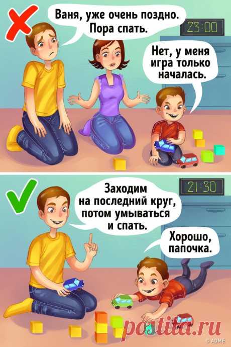 10 правил, чтобы воспитать ребенка, который не боится ошибок и доверяет родителям