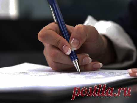 Регистрация ИП. Заказать или регистрировать самостоятельно? | Консалтинговая группа Консалт - Сервис