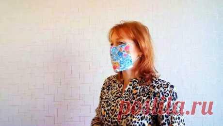 Как просто сделать медицинскую маску