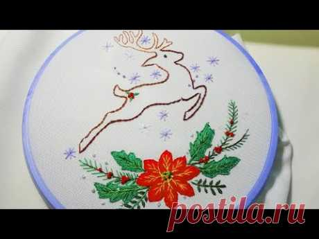 Amazing Christmas Embroidery * How to embroider a Christmas deer * easy stitches