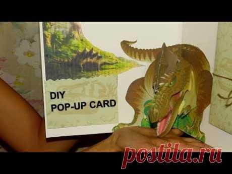 DIY Динозавр из бумаги POP-UP элементD Динозавр - YouTube