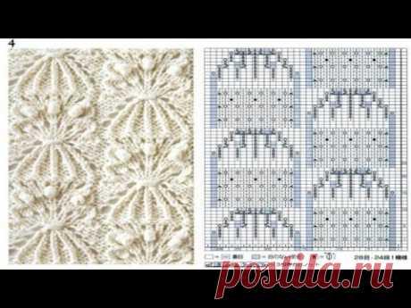 Шикарные схемы узоров для спиц. С 1 по 10. Книга 260 узоров Хитоми Шида