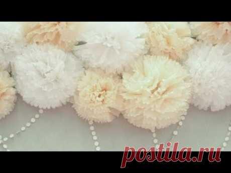 😍Красивые Цветы из Салфеток своими руками.🌷 Объёмные 3д цветы из бумаги DIY.🌺