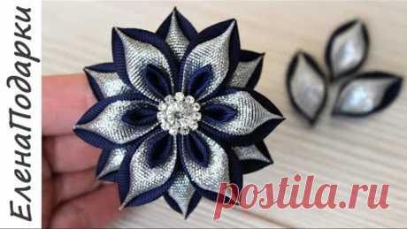 Цветок из ленты / Flor de fita / Новогодние резиночки / DIY / Канзаши / Kansasi bow ЕленаПодарки МК