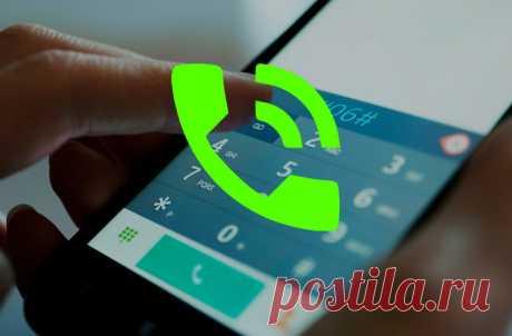 Автодозвон на телефоне — что это и как работает?