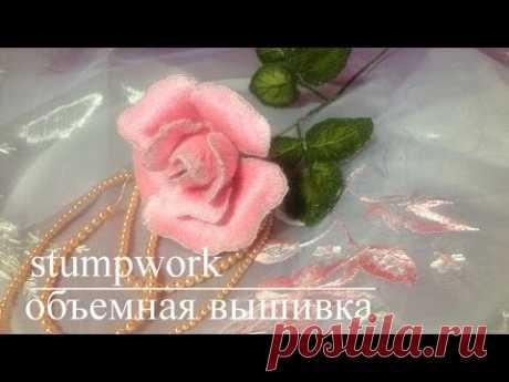 VOLUME ROSE for vase \\STUMPWORK Roses for vase