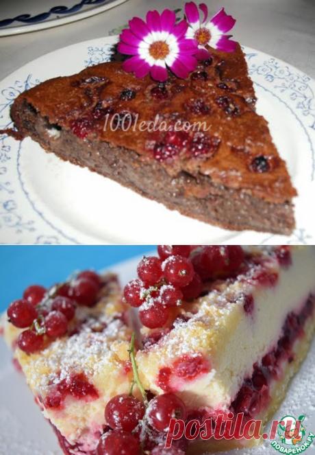 El pastel con la grosella roja: 9 recetas
