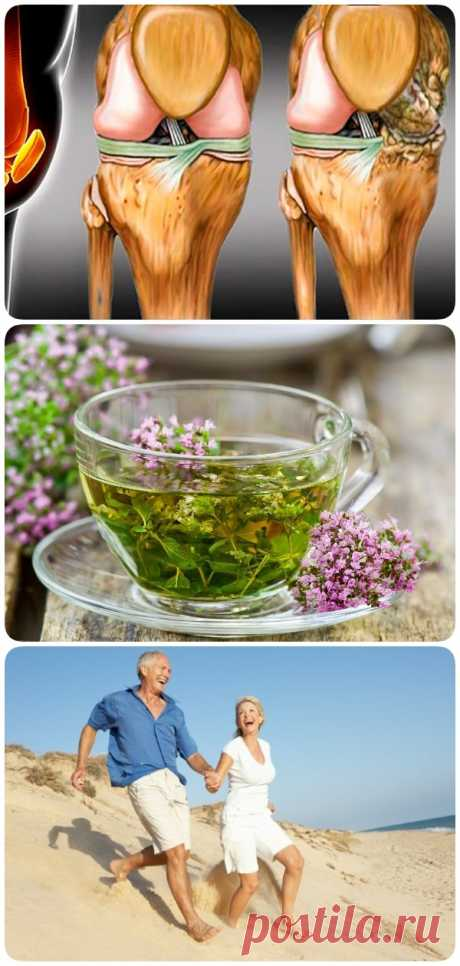 Эффективное средство для восстановления хрящей коленей, суставов и укрепления костей! - Женский уголок
