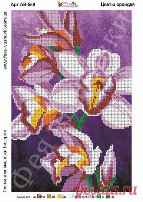 Фея Вышивки АВ-589 Цветы Орхидеи схема для вышивки бисером купить оптом в магазине Золотая Игла