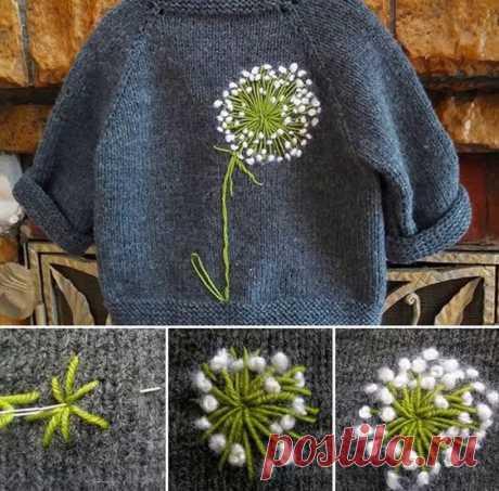 Свитер с одуванчиком (DIY)  Как сделать вышивку на свитере. С одуванчиком.
