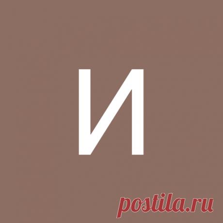 Ирина Ромуальдовна