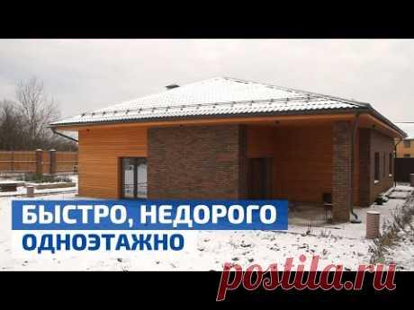 Оптимальный дом из газоблока: разумен в стройке, выгоден в содержании // FORUMHOUSE
