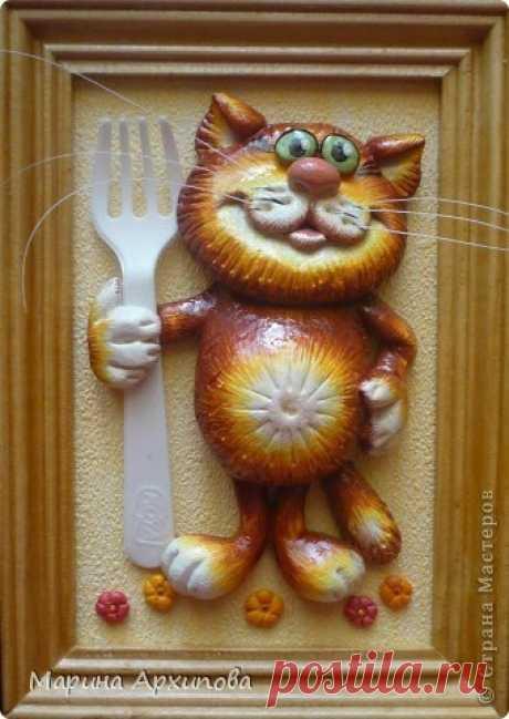 Лепим котика из солёного теста  Солёное тесто — это отличный и недорогой вариант для творчества. Он обладает податливой и приятной на ощупь текстурой. Из-за низкой стоимости продуктов для теста этот способ проявить фантазию является одним из самых доступных. Из солёного теста получаются отличные фигурки животных.