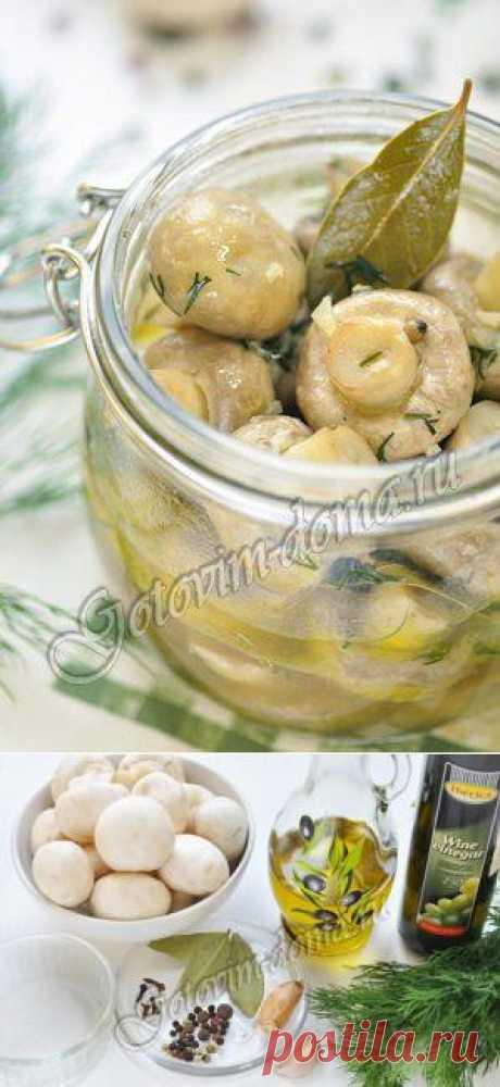 Los champiñones marinados (el modo rápido)