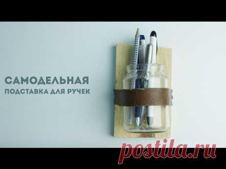 Видеосоветы для лайфхакера: СДЕЛАЙ САМ