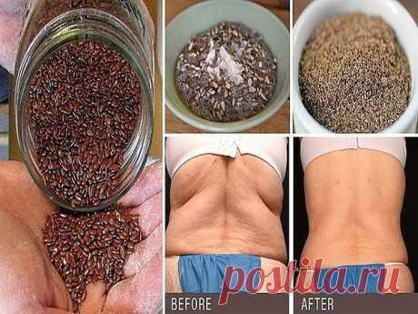 Льняное семя + гвоздика, чтобы очистить тело от жира и паразитов