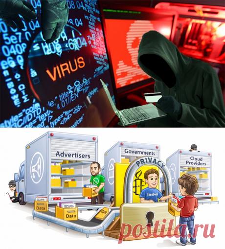 Советы о том, как не стать жертвой киберпреступников ║Часть 2║ | Ты ж программист! | Яндекс Дзен