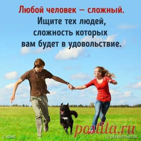 Люди рассказали, как нашли любовь всей своей жизни. Ихистории убеждают, что встретить вторую половину можно где угодно: bit.ly/2ZcBQ8g: