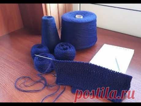 Пуловер (свитер) спицами для мужчин. Часть 1.