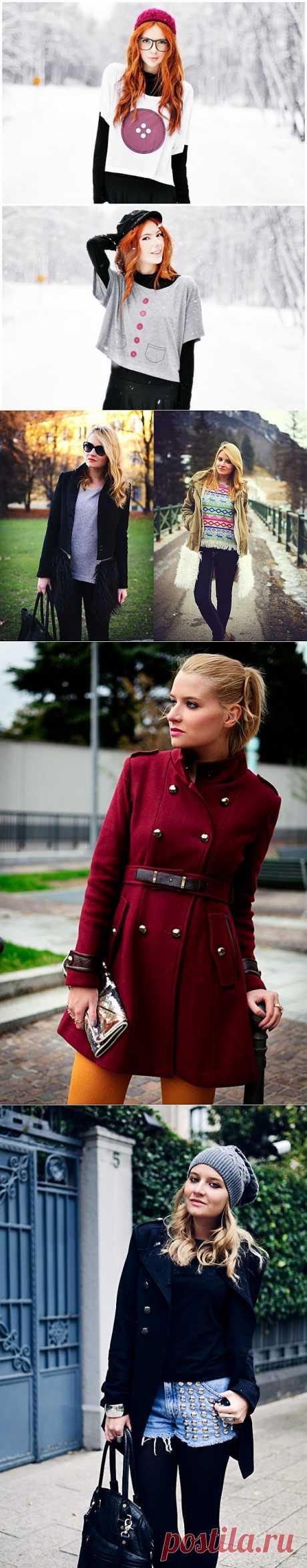 Идеи от фешн блоггеров / Fashion блоги / Модный сайт о стильной переделке одежды и интерьера
