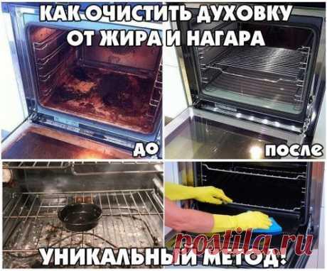 Этот способ спасает меня всегда! Я довольно часто готовлю в духовке и иногда на нее просто невозможно смотреть! Так вот: В горячей воде разведите немного… Продолжение: https://urlforum.info/3do