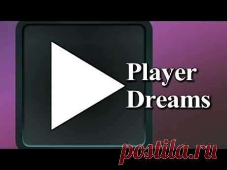 Player Dreams — плеер мечты для Андроид