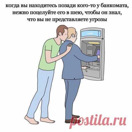 Марианна Смирнова