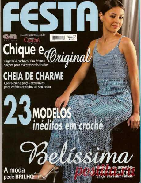 Журнал с вязаными вечерними нарядами- Festa.