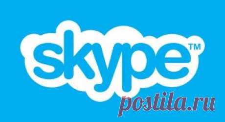 Microsoft официально назвала дату смерти Skype